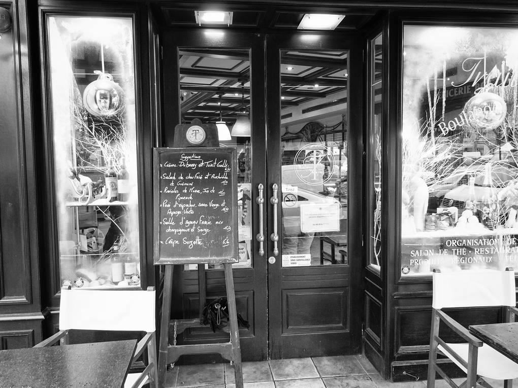 THE IMAGINATION | FRANCE